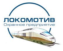 ООО ОП Локомотив