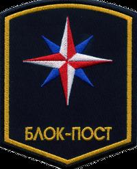 ООО ЧОО БЛОК-ПОСТ
