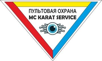 ООО Пультовая охрана MC KARAT SERVICE