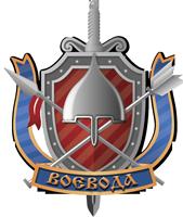 ООО Воевода