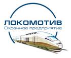 Пожарная сигнализация, цены от ООО ОП Локомотив в Санкт-Петербурге