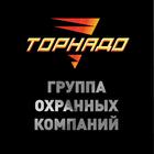 Установка СКУД, цены от ЧОП Торнадо в Санкт-Петербурге