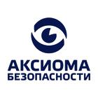 Охрана массовых мероприятий от ООО Аксиома Безопасности в Санкт-Петербурге