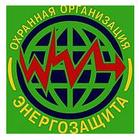 Видеонаблюдение, цены от ООО ЧОО Энергозащита в Санкт-Петербурге