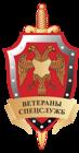 Видеонаблюдение, цены от ООО ЧОО Ветераны спецслужб в Санкт-Петербурге