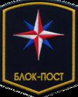 Личная охрана от ООО ЧОО БЛОК-ПОСТ в Санкт-Петербурге