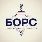 Видеонаблюдение, цены от ЧОП БОРС в Санкт-Петербурге