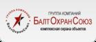 Пожарная сигнализация, цены от ООО ЧОО БалтОхранСоюз в Санкт-Петербурге