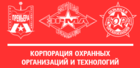 Личная охрана от ООО ЧОО БОРА в Санкт-Петербурге