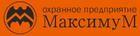 ООО ОП Максимум