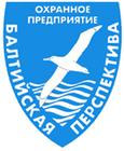 Тревожная кнопка, цены от ООО ЧОО Балтийская перспектива в Санкт-Петербурге