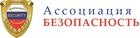 Охрана массовых мероприятий, цены от ООО ЧОО Безопасность в Санкт-Петербурге