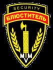 Личная охрана от ООО Блюститель в Санкт-Петербурге