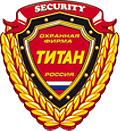 Физическая охрана от ООО ЧОО Титан в Санкт-Петербурге