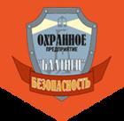 Установка СКУД от ООО ЧОО Балтиец в Санкт-Петербурге