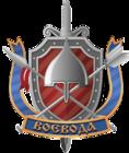 Установка СКУД от ООО Воевода в Санкт-Петербурге