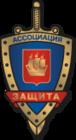 Охрана банков от ООО ЧОО Защита в Санкт-Петербурге