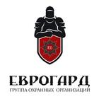 Физическая охрана от ООО ОО ЕВРОГАРД в Санкт-Петербурге