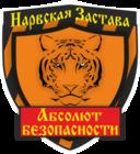 Сопровождение ТМЦ от ООО ЧОО Нарвская Застава в Санкт-Петербурге