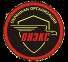 Пожарная сигнализация, цены от ООО ЧОО ОНЭКС в Санкт-Петербурге