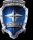Охрана массовых мероприятий от ООО ЧОО Вымпел Северо-Запад в Санкт-Петербурге